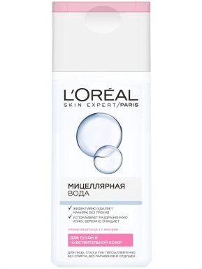 !LOREAL Dermo-Expertise Абсолютная нежность Мицеллярная вода 200мл