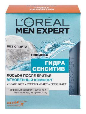 LOREAL Men expert Гидра Сенситив Лос.п/бр. Мгнов.Комфорт 100мл