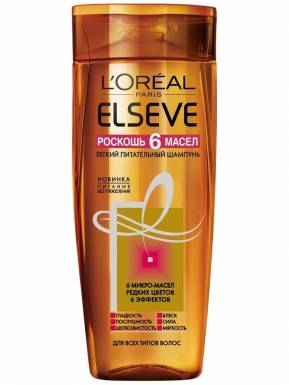 ELSEVE шампунь 250мл Роскошь 6 масел пит. д/всех типов волос