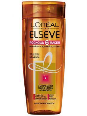 ELSEVE шампунь 400мл Роскошь питания д/всех типов волос