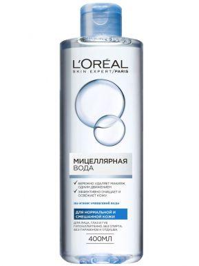 Loreal Paris Dermo-Expertise мицелярная вода для нормальной и смешанной кожи, 400 мл
