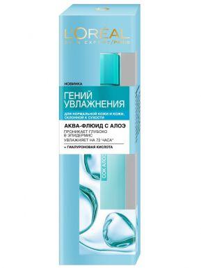 LOREAL Dermo-Expertise Гений Увлажнения Аква-флюид д/норм.и сухой кожи 70мл