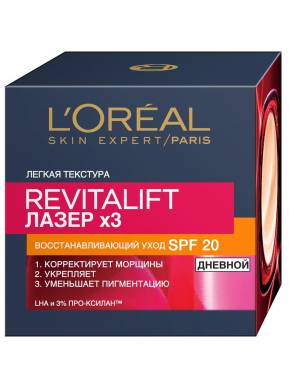 LOREAL Dermo-Expertise Ревиталифт Лазер Крем дневной 50мл