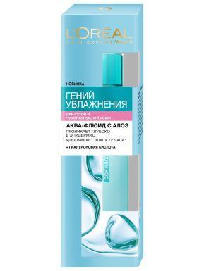 Loreal Paris Dermo-Expertise гений увлажнения Аква-флюид для сухой и чувствительной кожи, 70 мл