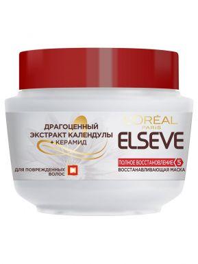 Elseve маска Маска для волос Полное восстановление 5, восстанавливающая, для поврежденных волос, 300 мл