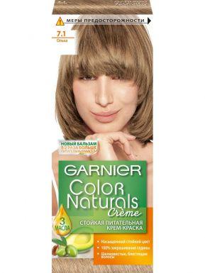 Garnier стойкая питательная крем-краска для волос Color Naturals, тон 7.1, Ольха, 110 мл
