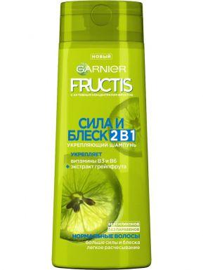 FRUCTIS шампунь 400мл 2в1 Сила и блеск для нормальных волос