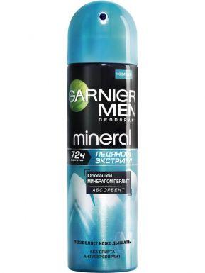 Garnier Mineral-Men Дезодорант-антиперсп. спрей Лед. экстрим 150мл