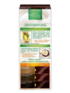 GARNIER COLOR NATURALS крем-краска №5.25 горяч.шоколад
