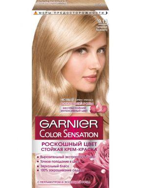 GARNIER COLOR SENSATIONAL крем-краска 9.13 крем.перлам.