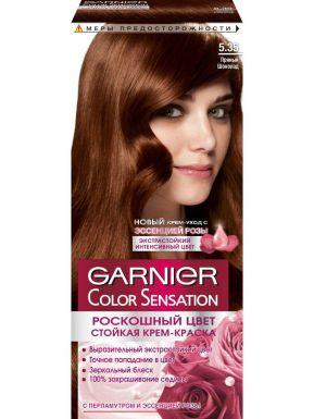 GARNIER COLOR SENSATIONAL крем-краска 5.35 пряный шоколад