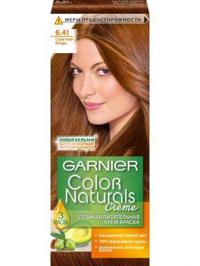 GARNIER COLOR NATURALS крем-краска №6.41 Страст.Янтарь