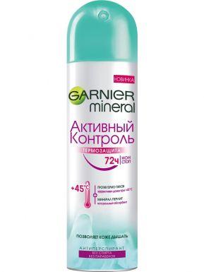 Garnier Mineral Дезодорант-антиперсп. спрей ТермоЗащита 150мл