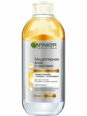 Garnier Skin Naturals Мицеллярная вода, с маслами, для всех типов кожи, 400 мл