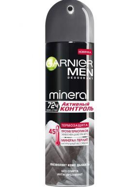 Garnier Mineral-Men Дезодорант-антиперсп. спрей ТермоЗащита 150мл