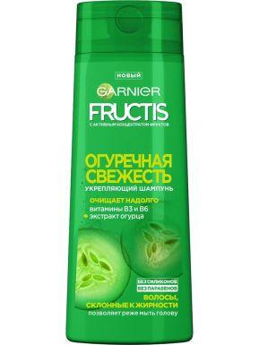 Garnier Fructis шампунь, 250 мл Огуреч. свежесть для волос склон. к жирности