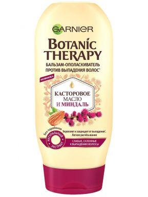 BotanicTherapy Бальзам 200мл Кастор.масло д/ослаб.скл.к выпадению волос