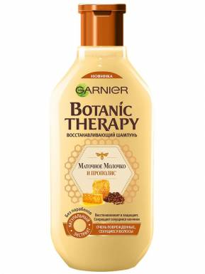 BotanicTherapy Шампунь 400мл Прополис д/оч.поврежд.и секущ. волос