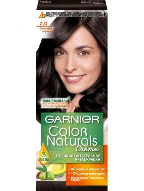 GARNIER COLOR NATURALS крем-краска №2.0 Элегантный Черный