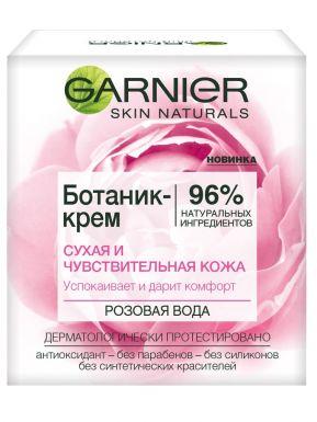 GARNIER Botanic Крем д/сухой и чувств.кожи Роза 50мл