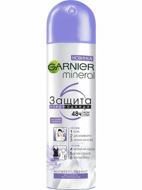 Garnier Mineral Дезодорант-антиперсп. Спрей Защита6 150мл