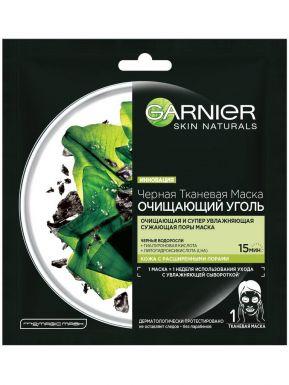 Garnier Черная тканевая маска очищающий Уголь + Черные водоросли, увлажняющая, сужающая поры, для кожи с расширенными порами, 28 г
