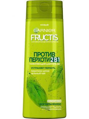 Garnier Fructis шампунь для волос Против перхоти, укрепляющий, для нормальных волос, c Цинком Пиритионом и Активным Концентратом Фруктов, 250 мл,