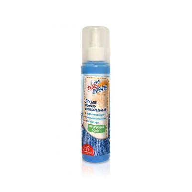 Ф63(н) Противовоспалительный лосьон очищающего действия 200мл