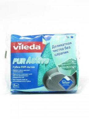 VILEDA Губка ПУР-актив д/посуды 2шт 116511
