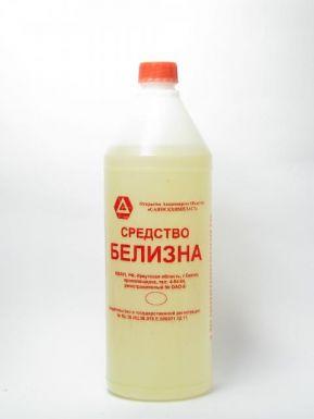 БЕЛИЗНА отбеливатель 1л Саянск_