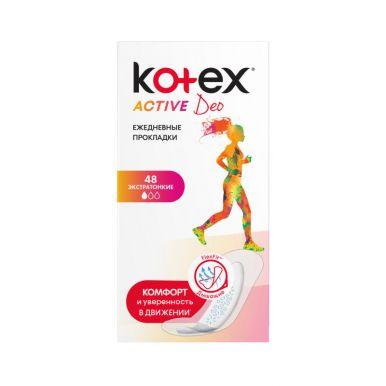 Прокладки ежедневные KOTEX Active 48шт