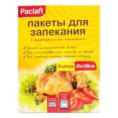 Paclan пакеты для запекания 6 шт, 35х38 см