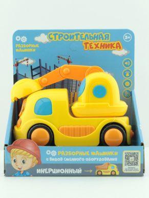 Игрушка Машина строительная 16,5х10,5х17,5см, инерционная, артикул: HWR000077