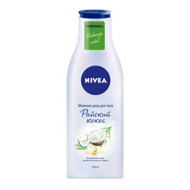 NIVEA Молочко-уход для тела Райский кокос 200 мл /84381