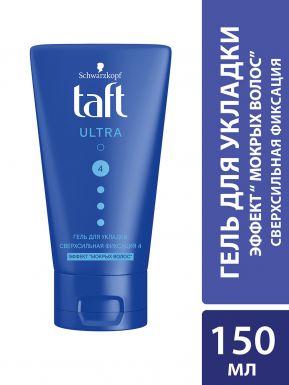 """Taft Гель для укладки волос Ultra, эффект """"мокрых волос"""", сверсильная фиксация 4, 150 мл"""