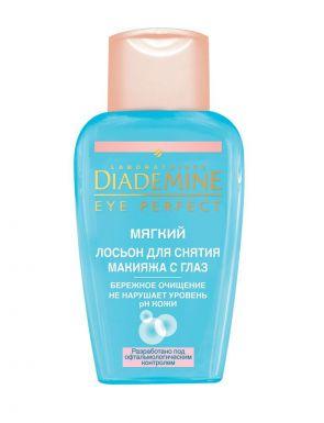 DIADEMINE Мягкий лосьон для снятия макияжа 125мл 057