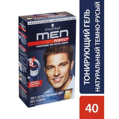 Men Perfect Краска для волос, 40 натуральный Темно-Русый, тонирующий гель против седины, 80 мл