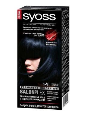 SYOSS Color краска д/волос 1-4 Иссиня-Черный 50мл__