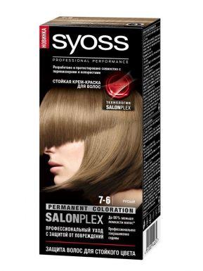 SYOSS Color краска д/волос 7-6 Русый 50мл