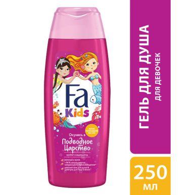 Fa Гель для душа для девочек Kids, аромат сладких ягод, нежный к коже, 250 мл