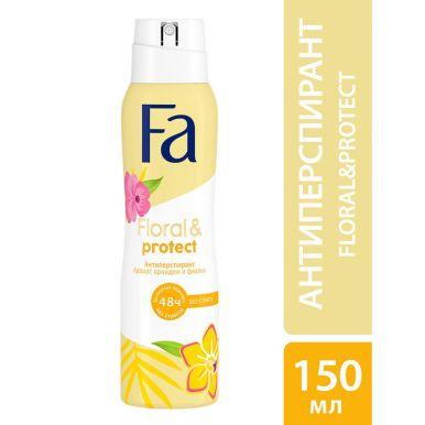 Fa Аэрозоль дезодорант-антиперспирант Floral Protect, аромат орхидеи и фиалки, 48 ч, 150 мл
