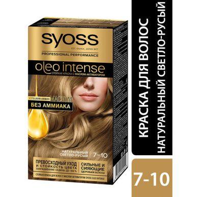 Syoss Стойкая краска для волос Oleo Intense, 7-10 Натуральный светло-русый, с ухаживающим маслом без амиака, 115 мл