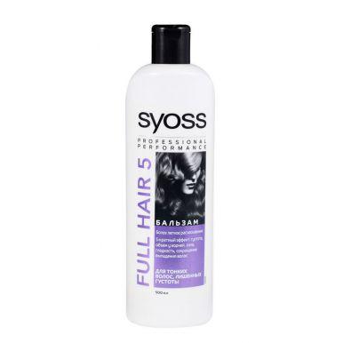 SYOSS 500мл Бальзам Full  Hair 5  для тонких &  лишенных объема волос