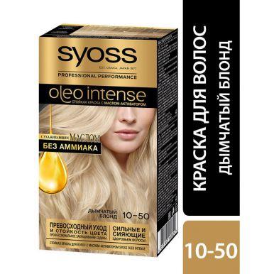 Syoss Стойкая краска для волос Oleo Intense, 10-50 Дымчатый блонд, с ухаживающим маслом без амиака, 115 мл