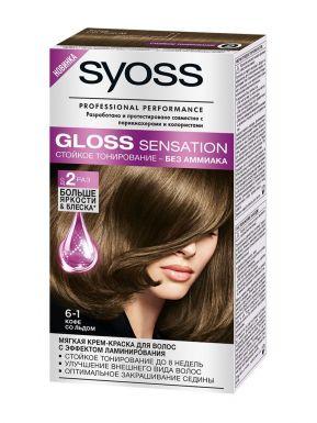 SYOSS GLOSS SENSATION 6-1 Кофе со льдом__