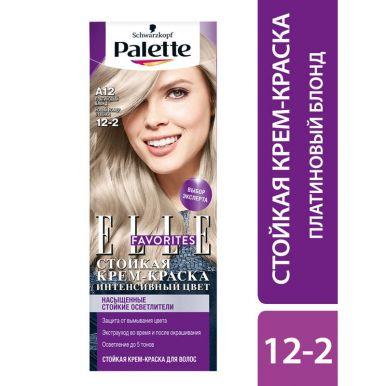 PALETTE краска A12 Платиновый Блонд
