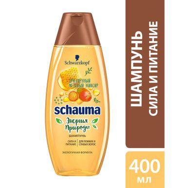 Schauma Шампунь Энергия природы, для ломких и слабых волос, сила и питание, 400 мл