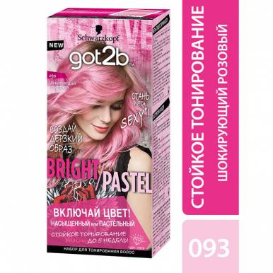 Got2b Набор для тонирования волос Bright/Pastel, 093 Шокирующий розовый, насыщенный или пастельный, 80 мл
