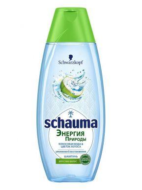 SCHAUMA Шампунь 400мл Энергия Природы Кокосовая Вода и Цветок Лотоса__