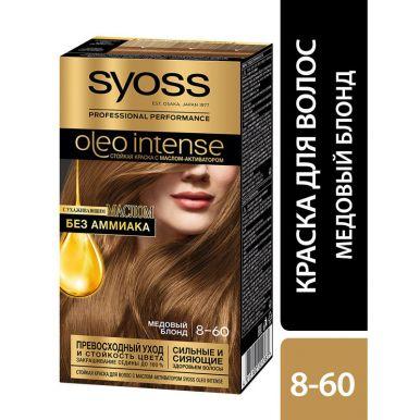 Syoss Стойкая краска для волос Oleo Intense, 8-60 Медовый блонд, с ухаживающим маслом без амиака, 115 мл